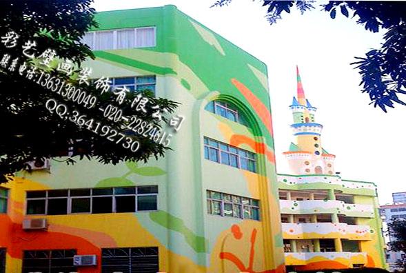 幼儿园壁画墙绘喷绘-幼儿园壁画墙绘喷绘的设计师家园