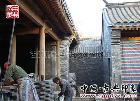 北京四合院中式设计案例,装修效果图与施工现场照