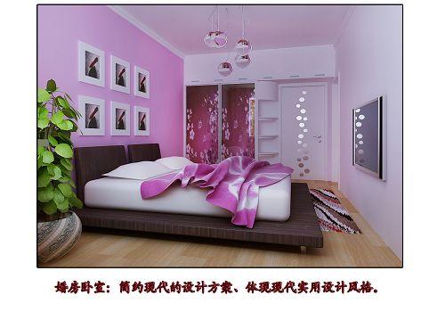 背景墙 房间 家居 起居室 设计 卧室 卧室装修 现代 装修 500_359