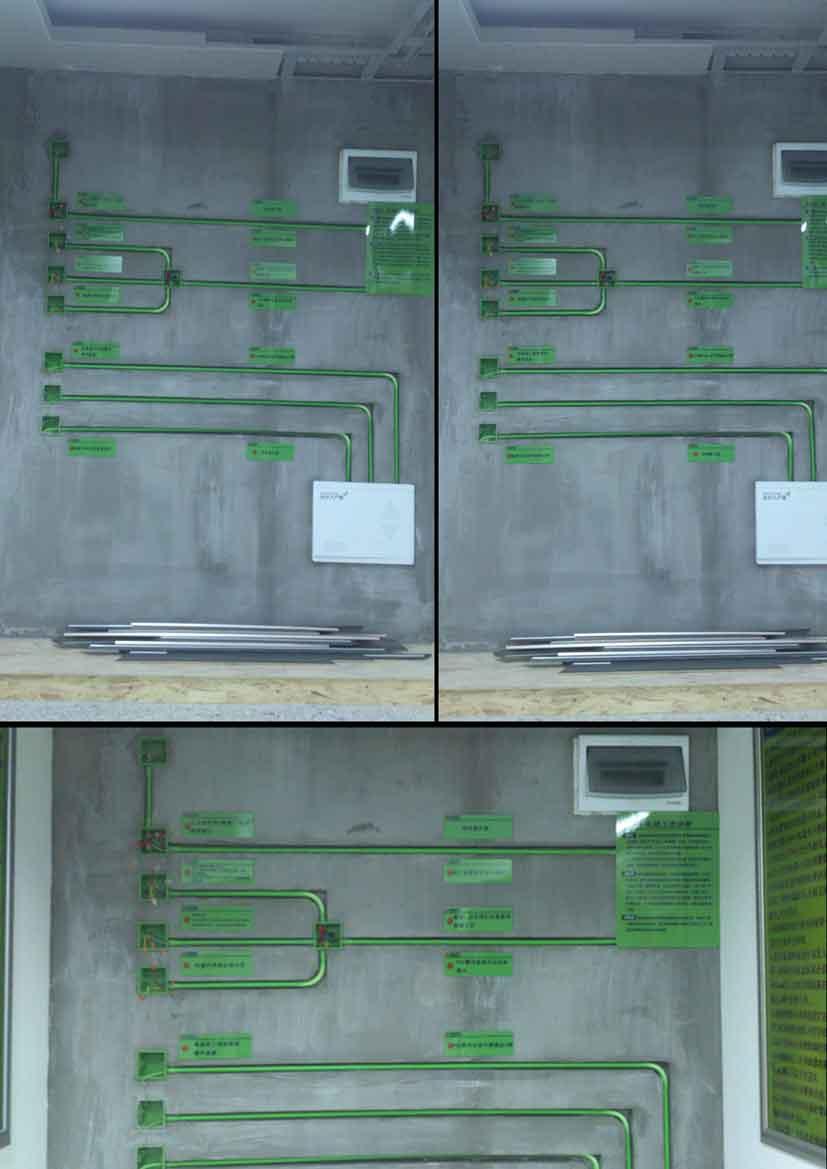工艺展示    哈尔滨麻雀装饰公司:工程工艺水电篇