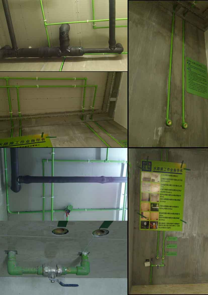 水电路施工横平竖直,麻雀装饰公司工程质量是麻雀