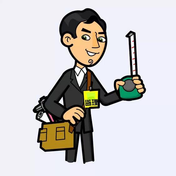 动漫 卡通 漫画 设计 矢量 矢量图 素材 头像 564_564