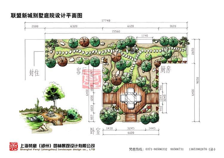 设计方案 郑州园林景观设计 梵意园林设计的设计师家园 郑州梵意园图片