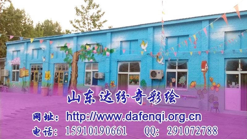幼儿园墙面装饰,幼儿园墙体彩绘