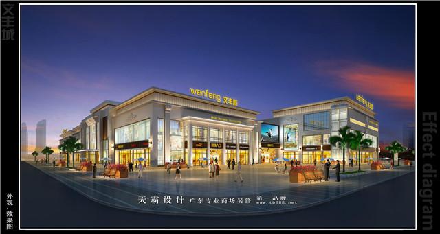 遵循可持续性设计理念,运用独创的铂金时代设计风格保证了商场装修