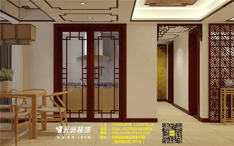 【淮南元洲案例设计-淮南元洲构成的赏析装饰家居设计图图片