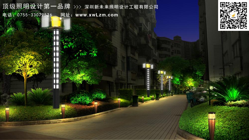 小区照明设计方案——-深圳新未来照明设计工程有限的