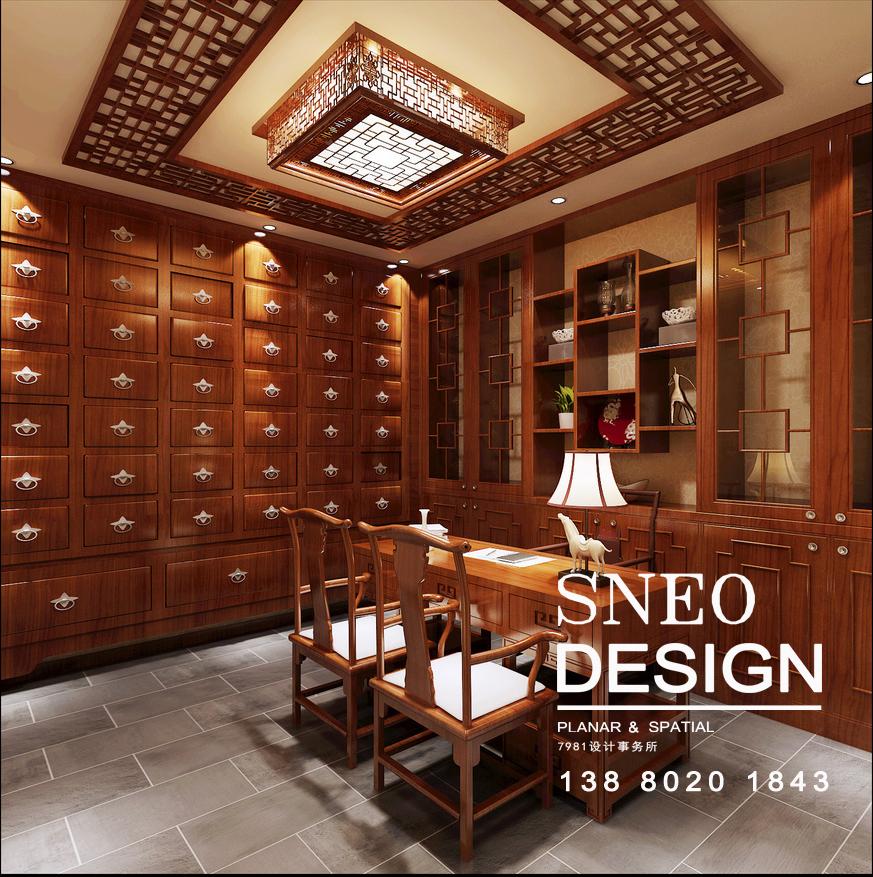 室内的设计犹如江南园林的设计,月亮门,还有墙上的窗洞,既可通风,景观