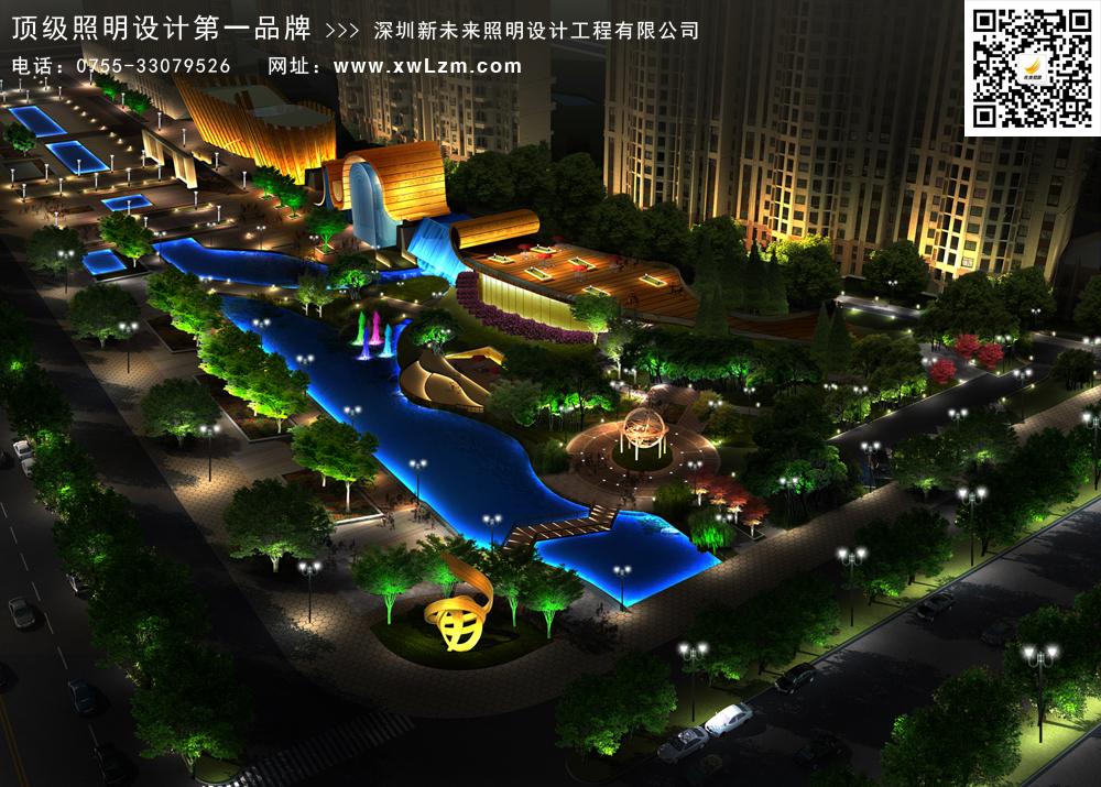 小区景观照明设计——-深圳新未来照明设计工程有限的