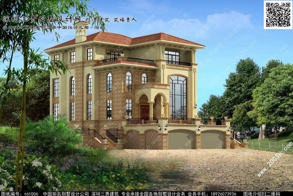 鲁班设计图纸大全-杨舟的设计师家园:::杨舟的设计师