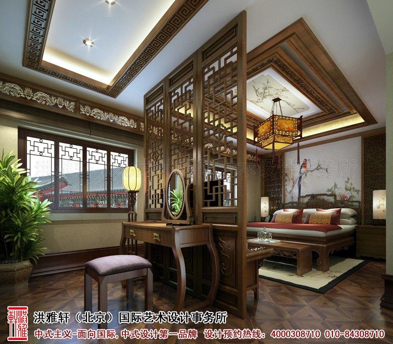 四合院中式設計效果圖-洪雅軒(北京)國際藝術事務所的