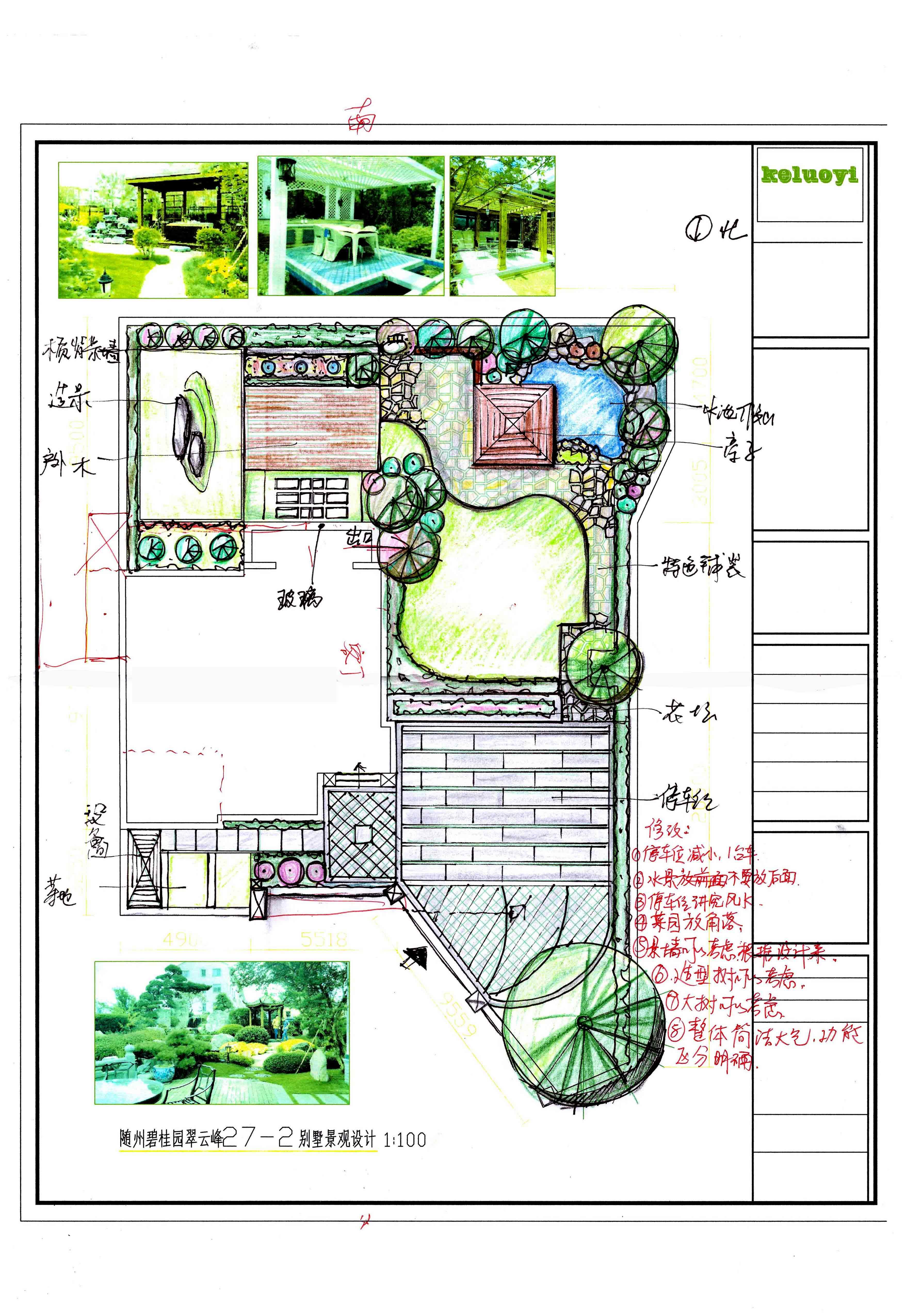 武汉别墅庭院私家花园景观设计施工一体化服务—克洛伊园艺