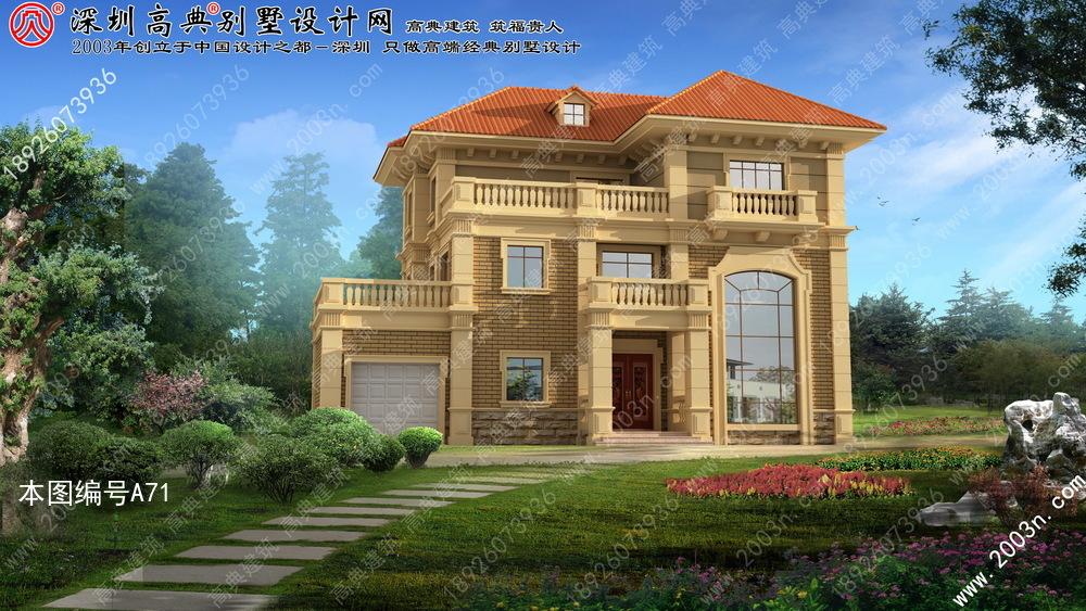 農村房屋設計圖三層樓房