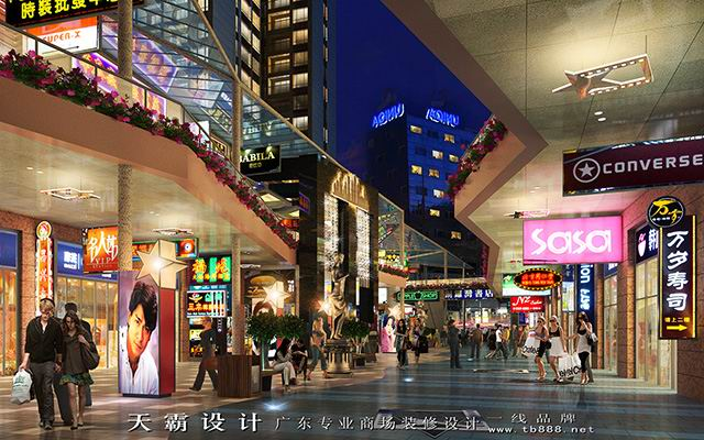 打造难以复制的吉林商业街区可锁定天霸设计