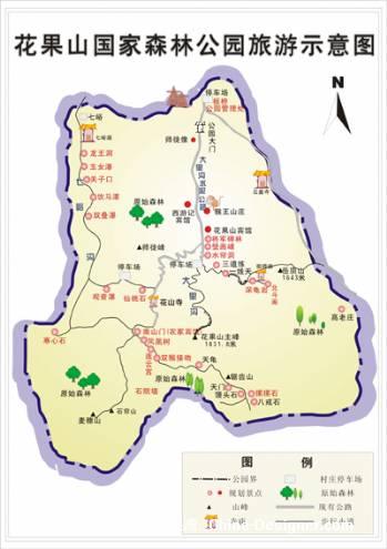 河南洛阳 花果山国家森林公园项目(初步概念)-杨红蕾的设计师家园-200
