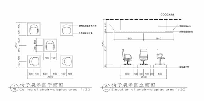 电路 电路图 电子 户型 户型图 平面图 原理图 660_327