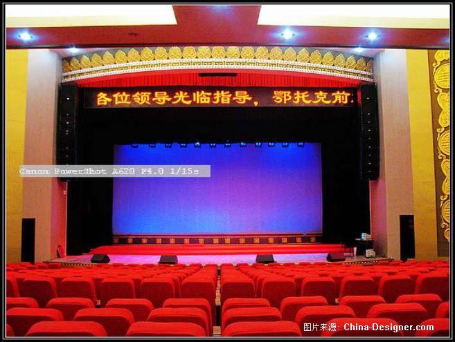 鄂托克前旗礼堂-江苏美艺舞台设备工程有限公司的设计师家园-200万