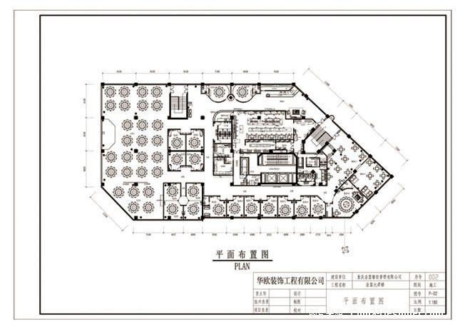 金盟大酒店原始结构图