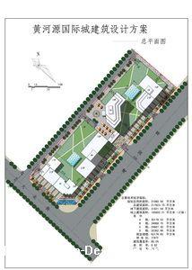 西宁黄河源国际城建筑 黄黎华的设计师家园 黄黎华的设计师家园