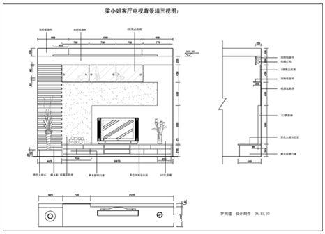 凤凰城客厅电视背景墙施工图(网用)