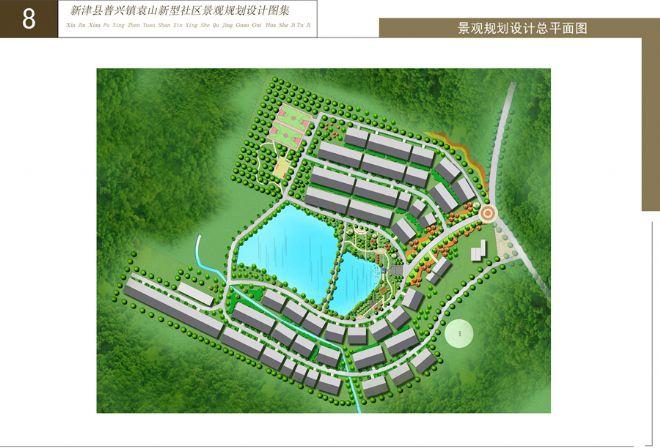 008景观规划设计总平面图副本
