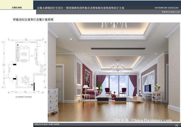 效果图22190577的设计师家园 样板房效果图制作,样板房装饰高清图片
