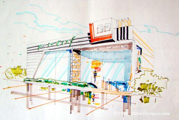 咖啡厅(外立面效果图)