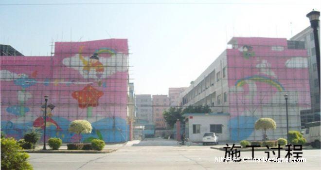 培英幼儿园外墙壁画喷-陈加伦的设计师家园:::幼儿园