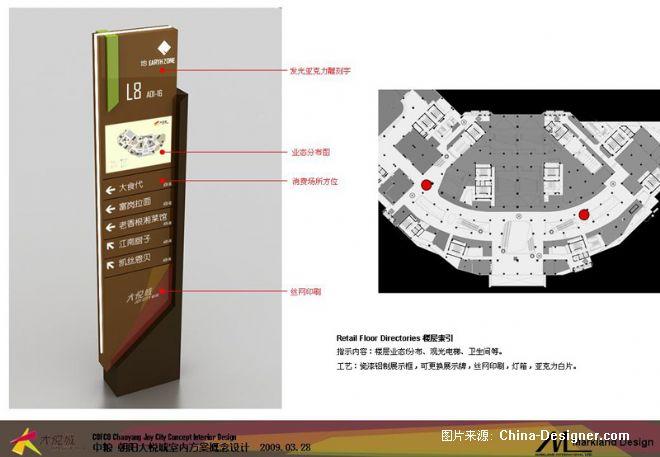 朝北大悦城 导视系统整体设计-莫果国的设计师家园-指示,导览,导视,黑