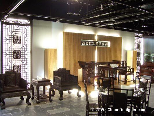 深发红木家具展厅-北京王楠的设计师家园-中式