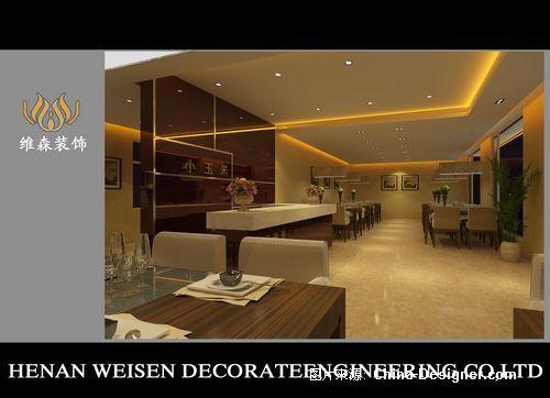 餐厅装修效果图-河南维森装饰设计工程有限公司的