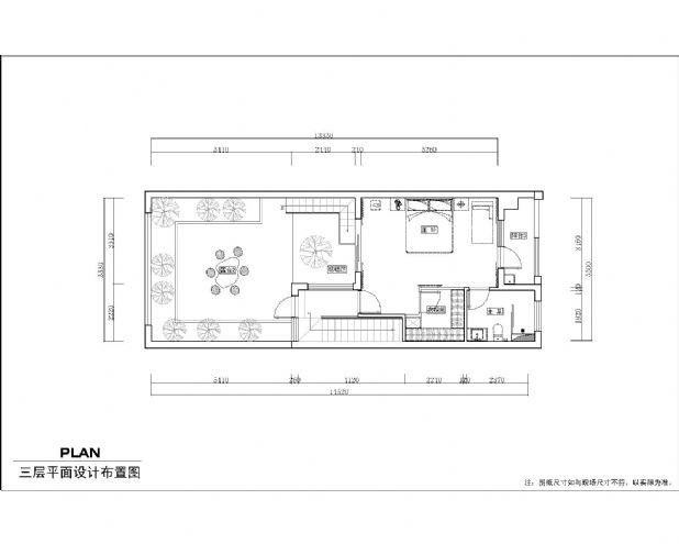 万科西字体右岛(现代-王强的设计师家园:武汉市半岛旅行大鱼设计图片