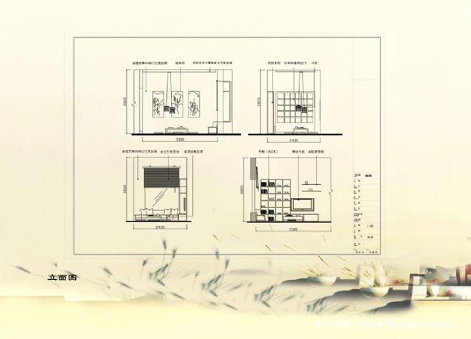 起居室立面图