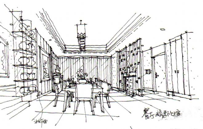 餐厅手绘方案