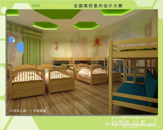六班幼儿园-陈美味的设计师家园-2010china-designer全国高校室内设
