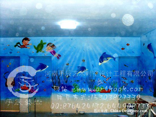 墙体彩绘 海底世界 墙绘 墙画 壁画
