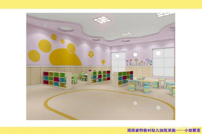 蒙特梭利幼儿园-专业幼儿园设计的设计师家园-绿色; 小班教室效果图2图片