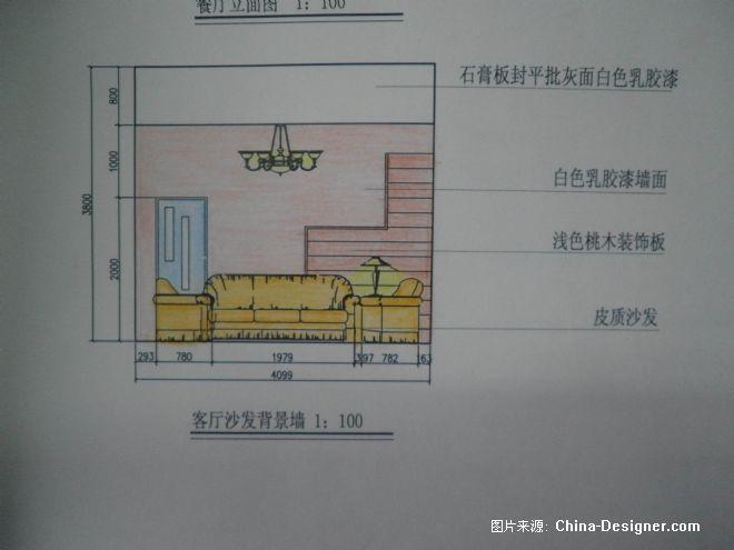 客厅沙发背景墙立面图