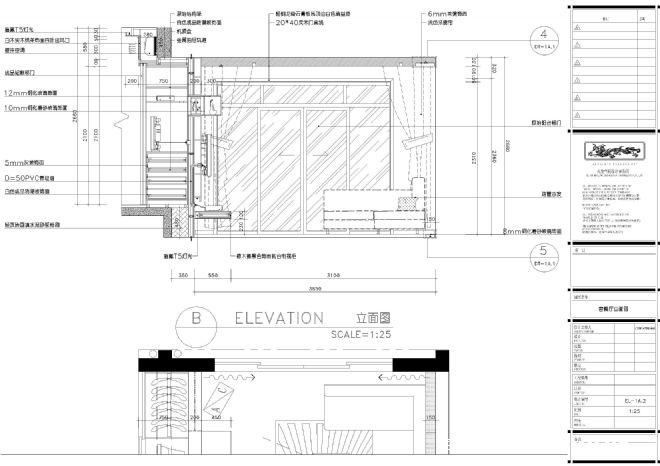 设计说明:A、作品对业主居住需求、生活价值的独特挖掘角度: 在优雅、惬意的环境中,人静、心静,此时的家显得更为安静。 B、作品在环境风格上的设计创新点: 无数个让人惊喜的细节,突出了整体设计的简洁与大气,体现设计的沉淀与构想。 C、作品在空间布局上的设计创新点: 设计首先对结构做了较大的调整,厨房与工作室两个看似独立的区域,被装饰门套及玻璃花卉图案墙组合成整体,尤为突出的是卫生间面积的增大,满足业主功能区域的要求。充分利用有限的空间,设计师在这方面做足了文章。 D、作品在设计选材上的设计创新点: 在原有黑