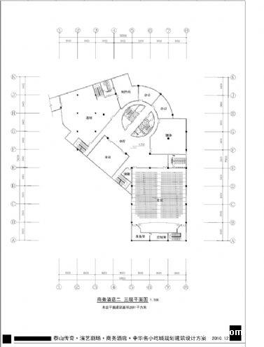 儿童剧场平面图