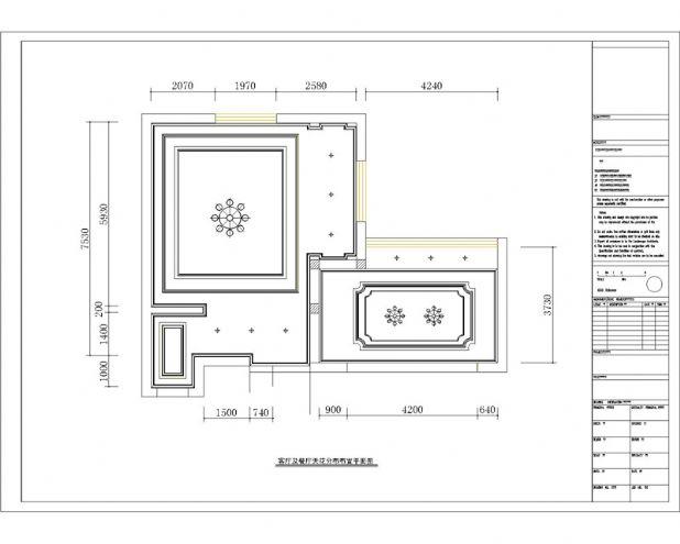 东子设计工作室桃花源记与园林设计图片