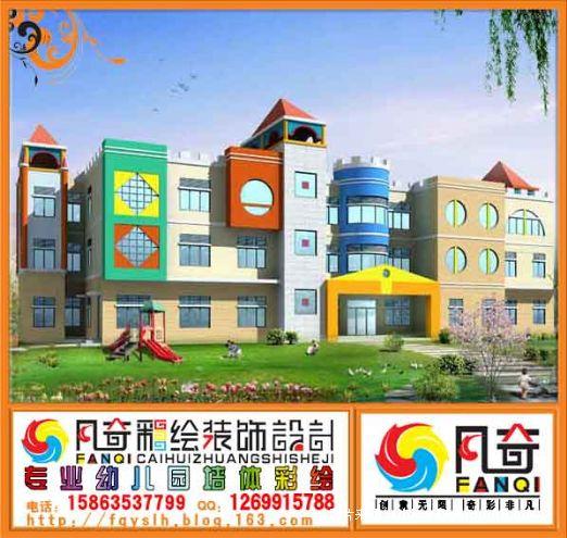 山东幼儿园墙体彩绘-凡奇彩绘装饰设计工程有限公司的设计师家园-山东