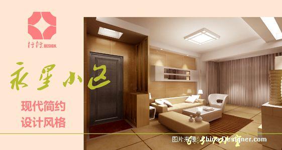 效果图二客厅电视背景墙-永星小区平层设计高清图片