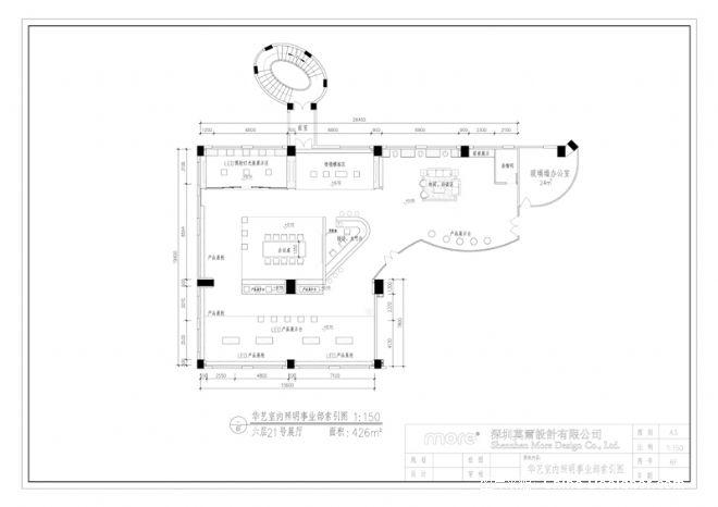 展厅平面图手绘简单