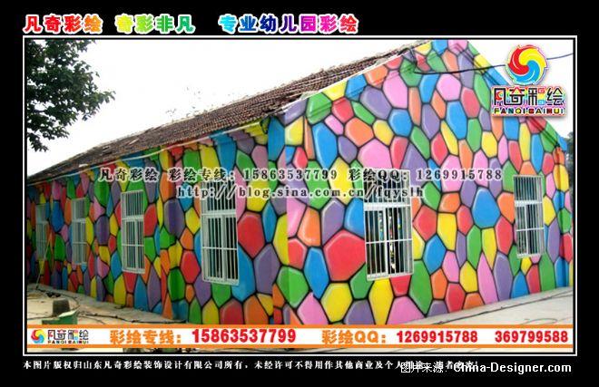 山东幼儿园墙体彩绘壁画墙画喷画-凡奇彩绘装饰设计工程有限公司的