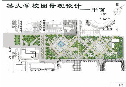 某大学校园广场-王智的设计师家园-现代