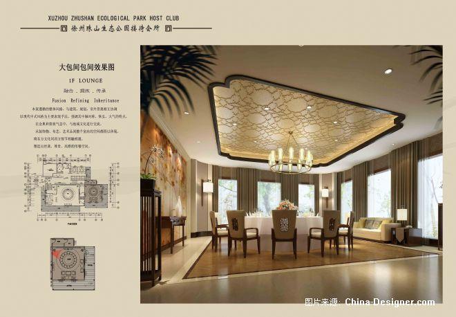 珠山徐州公园家园v公园-陈克勇的设计师艺术:陈中国室内设计生态网图片