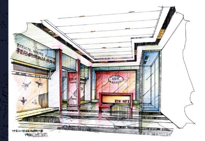 专卖店手稿-陶 金的设计师家园-现代