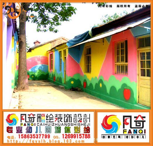 聊城幼儿园壁画墙体彩-凡奇彩绘装饰设计工程有限