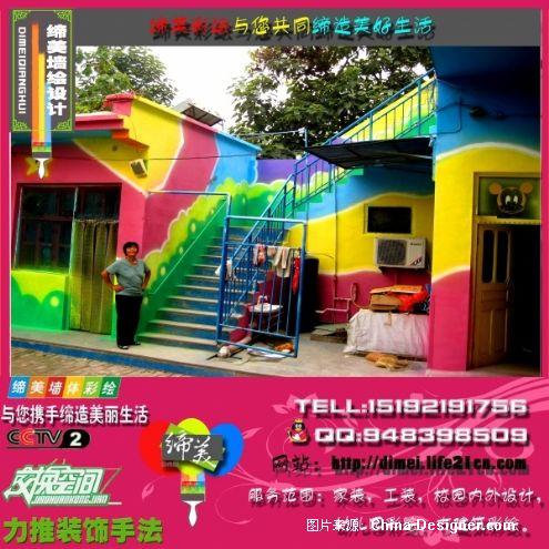 山东幼儿园墙体喷绘,墙体壁画-幼儿园墙体彩绘--缔美--聊城缔美彩绘